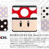 New 3DS: Cover intercambiabili e Limited Edition