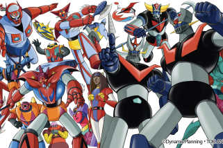 """Cinque biglietti per """"Le Notti dei Super Robot"""""""