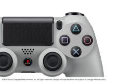 PS4 20th Anniversary Edition vi farà venire voglia di avere una seconda PS4
