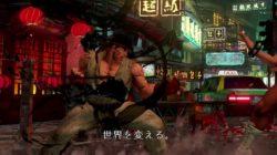 Trailer di Annuncio e di Gameplay per Street Fighter V