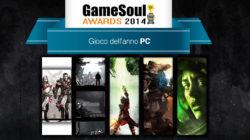 Gioco dell'anno PC – GameSoul Awards 2014