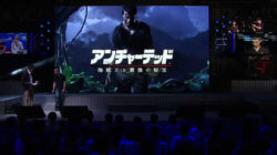Uncharted 4 parla giapponese al TGS 2015