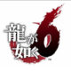 Yakuza 6 annunciato per Playstation 4