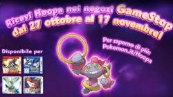 Hoopa è disponibile da Gamestop