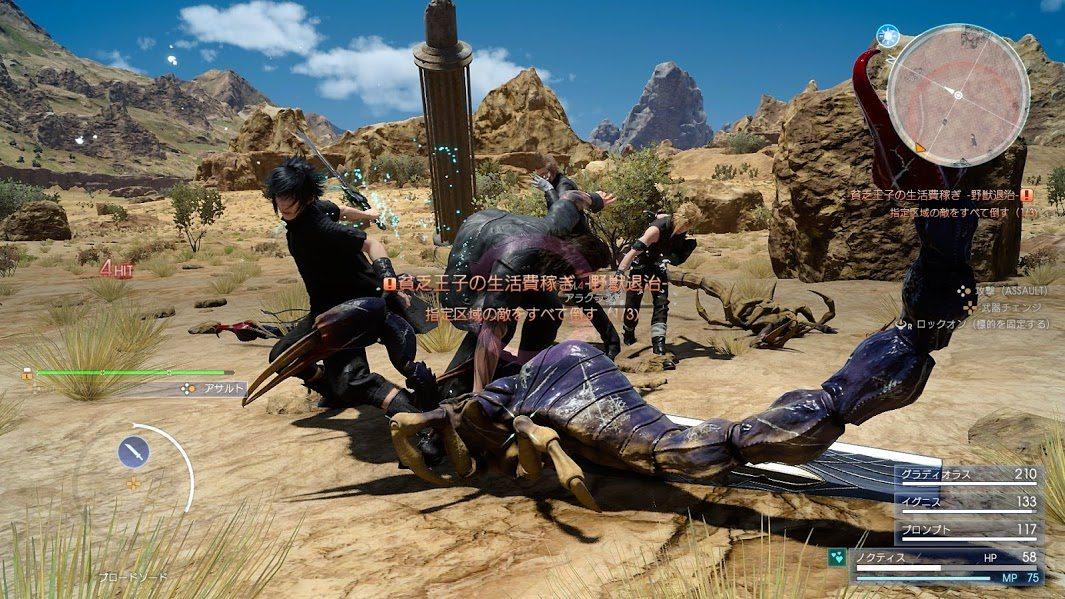 Final-Fantasy-XV-Text-GameSoul-06