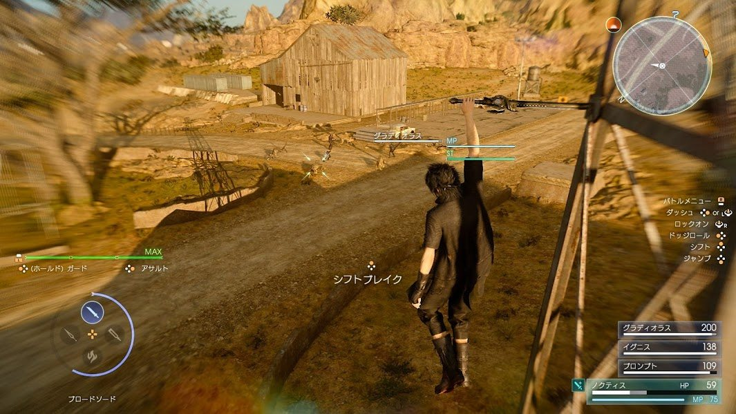 Final-Fantasy-XV-Text-GameSoul-13