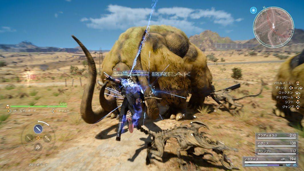 Final-Fantasy-XV-Text-GameSoul-15