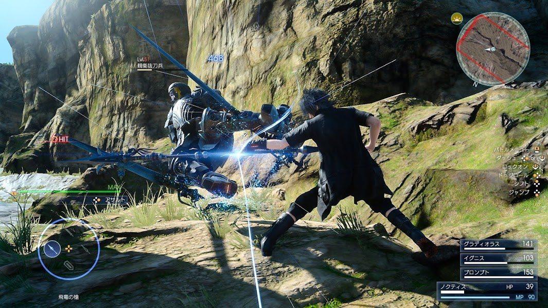 Final-Fantasy-XV-Text-GameSoul-19