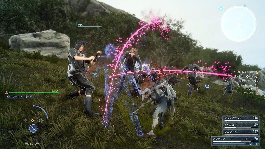Final-Fantasy-XV-Text-GameSoul-24