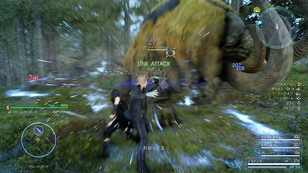 Final-Fantasy-XV-Text-GameSoul-30