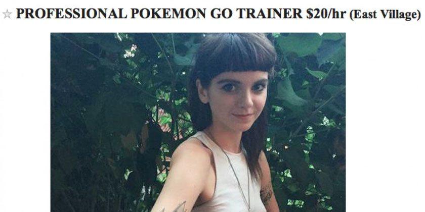 pokemon-go-allenatrice-gamesoul