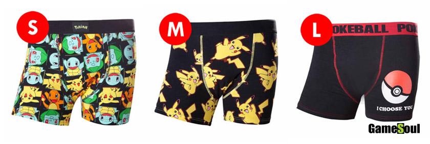Pokemon boxer