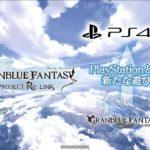 granblue-fantasy-project-re-tgs-2016-gallery-gamesoul14