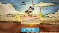Anche i Moogle torneranno in Final Fantasy XV