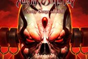 Army Corps of Hell: online il live action Trailer!