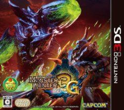 Monster Hunter 3G non sarà dotato di online.