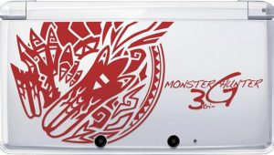Monster Hunter 3G: Svelati i bundle!