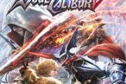 Al via il primo torneo italiano di Soulcalibur!