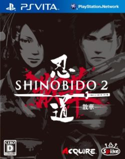 Shinobido 2: This is the way of the Ninja