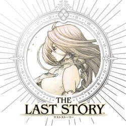 Last Story: prime indiscrezioni sulla Limited Edition