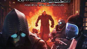 Capcom annuncia la data giapponese di Resident Evil: Operation Raccoon City…