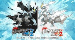 Pokemon Black&White 2: Svelate le copertine!