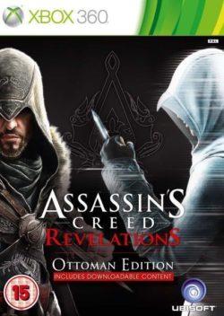 """Una """"Ottoman Edition"""" per Assassin's Creed Revelations!"""