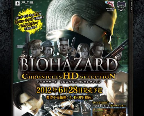 Capcom apre il sito ufficiale di Resident Evil Chronicles HD