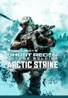 Annunciato il primo DLC di Ghost Recon: Future Soldier