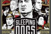 Sleeping Dogs: E3 Trailer!