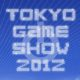 TGS 2012: svelata la line-up Konami!