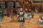 Trailer per la versione Wii U di Dragon Quest X