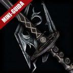 Mini-Guide Skyrim: La Porta Sussurrante