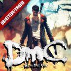 DMC – Guida Obiettivi e Trofei I