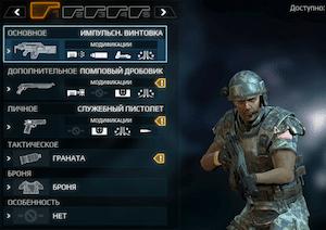 607525-aliens-colonial-marines-windows-screenshot-multiplayer-customize