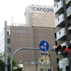 Capcom: i profitti sono la metà del previsto!
