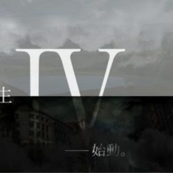 Shin Megami Tensei IV – Due nuovi video gameplay!