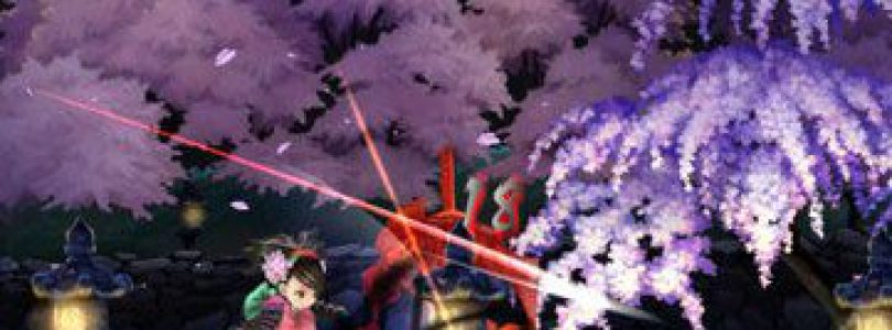 Muramasa Rebirth – Trailer di lancio