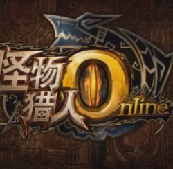 Nuovo trailer gameplay di Monster Hunter Online