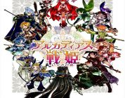 Battle Princess of Arcadias: la battaglia ha inizio [Trailer]