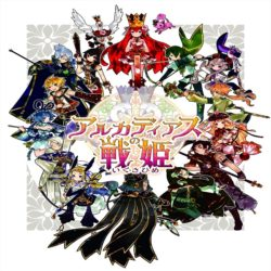 Battle Princess of Arcadias: la battaglia ha inizio [Trailer]