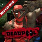 Deadpool – Guida Obiettivi e Trofei I