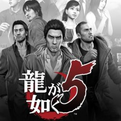Yakuza 5 in Occidente grazie ad Atlus?