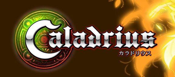 14-caladrius-2