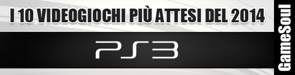 banner-mostwanted2014-ps3