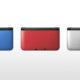 3DS XL – Dismessa la produzione in Giappone a breve