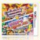 Puzzle & Dragons Z e Puzzle & Dragons Super Mario arrivano in Europa