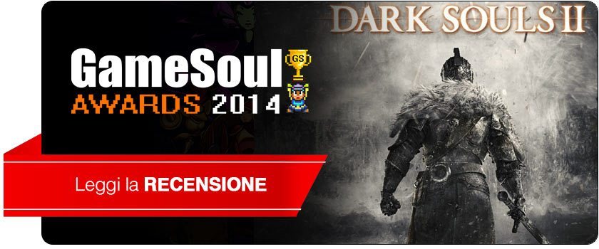 darksoulII