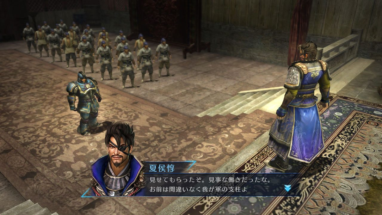 dynasty-warriors-8-empires_2014_06-19-14_002_jpg_0x0_q85