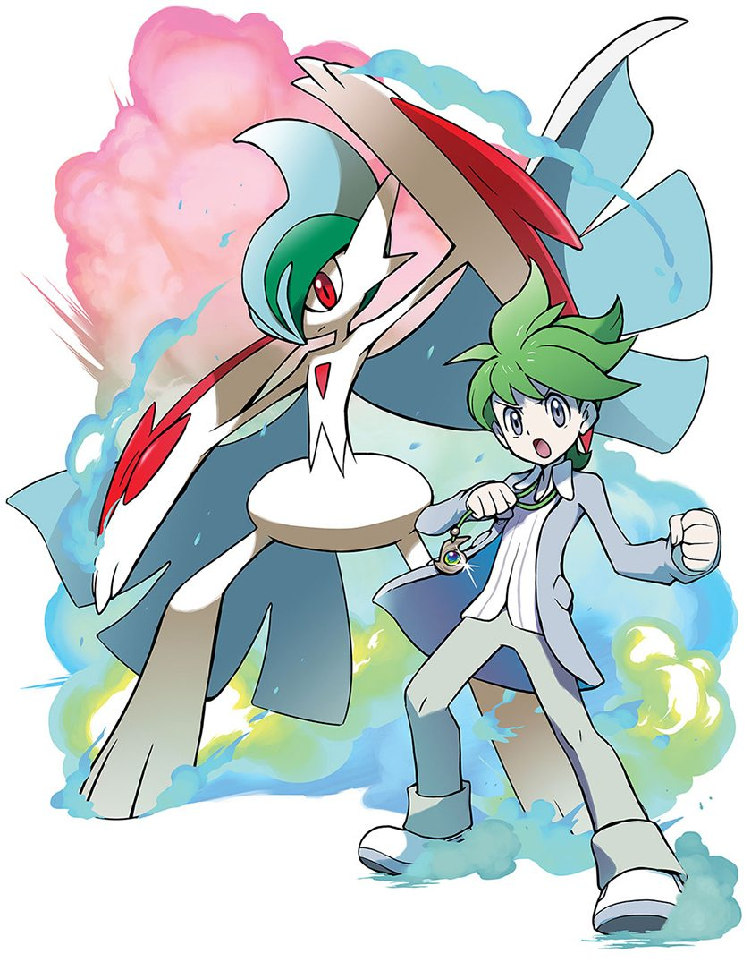 poa-mega-gallade-and-wally